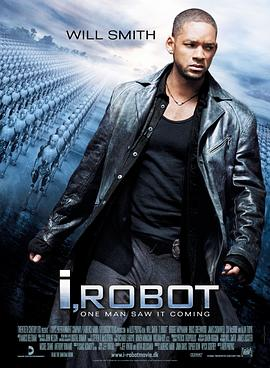 我,机器人
