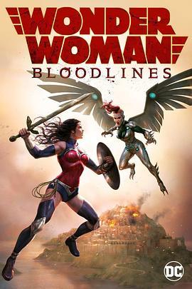 神奇女侠:血脉