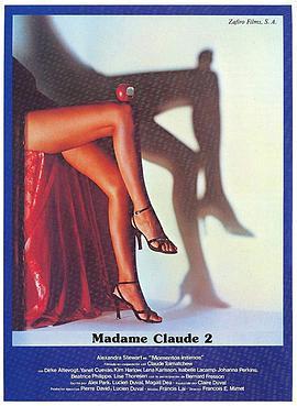 克劳德夫人2