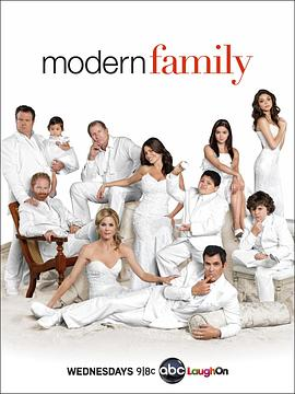 摩登家庭 第二季