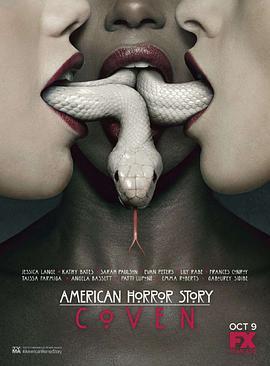 美国恐怖故事:女巫集会 第三季 & 畸形秀 第四季