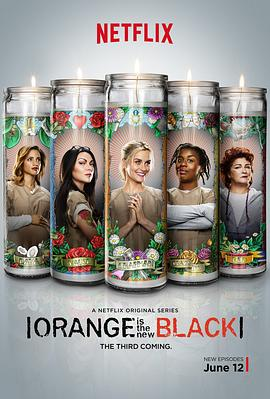 女子监狱 第三季