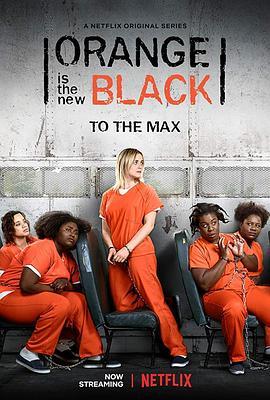 女子监狱 第七季