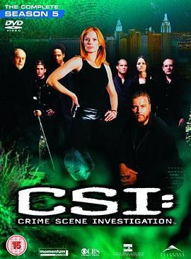 犯罪现场调查 第五季