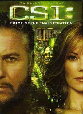 犯罪现场调查 第七季