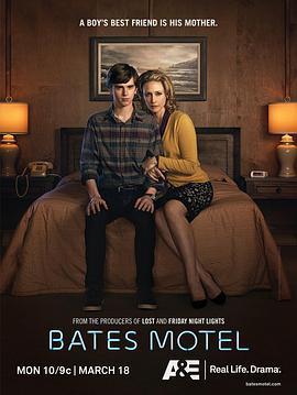 贝茨旅馆 第一季