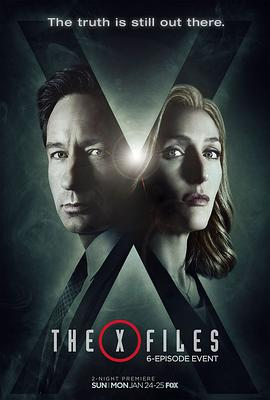 X档案 第十季