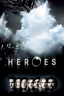 英雄 第一季
