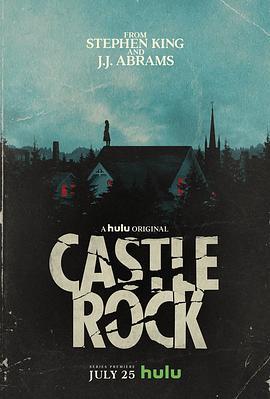 城堡岩 第一季