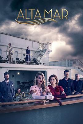 海上谋杀案 第三季
