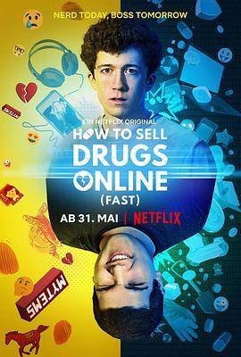 如何在网上卖迷幻药 第一季