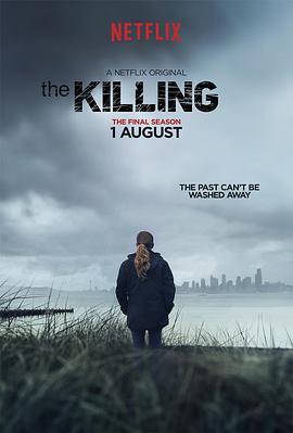 谋杀 第四季