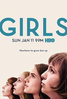 都市女孩 第四季