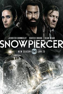 雪国列车(剧版) 第二季