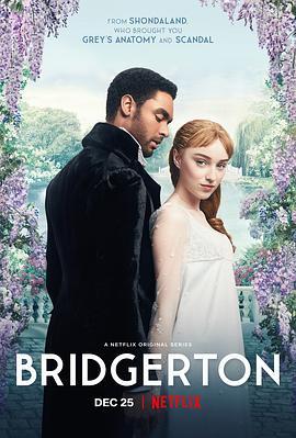 布里奇顿 第一季