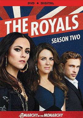 王室 第二季