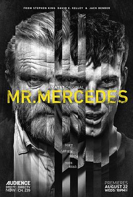 梅赛德斯先生 第二季