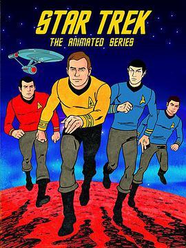 星际旅行:动画版 第二季