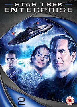 星际旅行:进取号 第二季