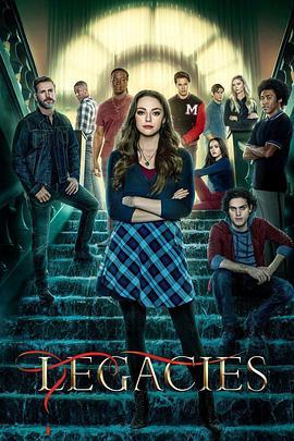 吸血鬼后裔 第三季