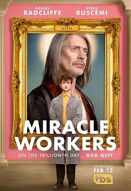 奇迹缔造者 第一季