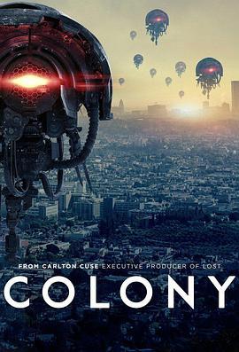 殖民地 第二季
